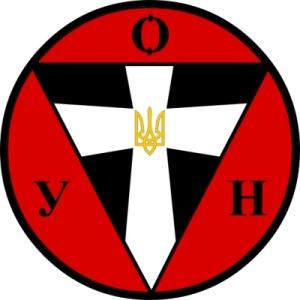 Logo OUN-B