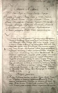 Tekst Konstytucji 3 Maja