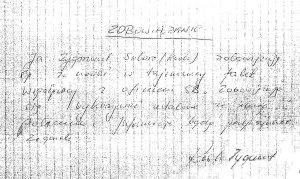 Zygmunt Solorz-Krok - Zobowiązanie do współpracy z SB